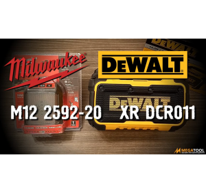 Milwaukee M12 2592 20 и DeWalt XR DCR011 10 8V18V
