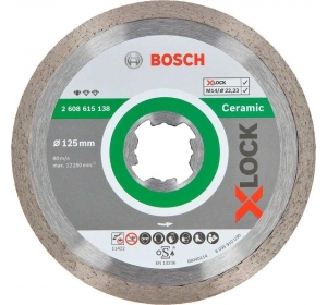 Алмазный диск Bosch X-Lock Standard for Ceramic 125x22,23x1,6x7 мм (2608615138)